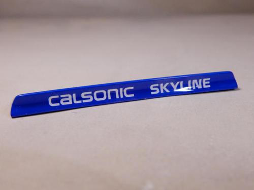 calsonic_skyline_gts_r_263.jpg