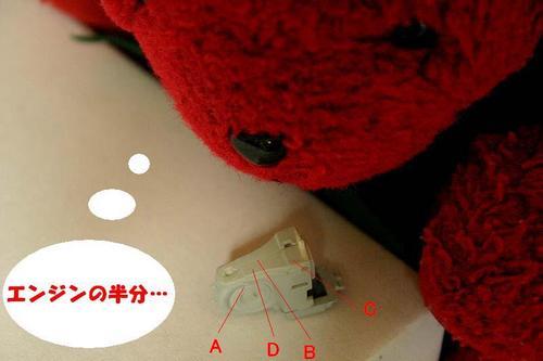 d_blog_fiat_017_1.JPG