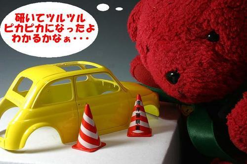 d_blog_fiat_037_1.JPG