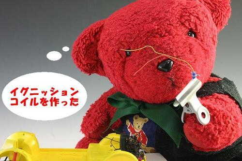d_blog_fiat_063_01.JPG