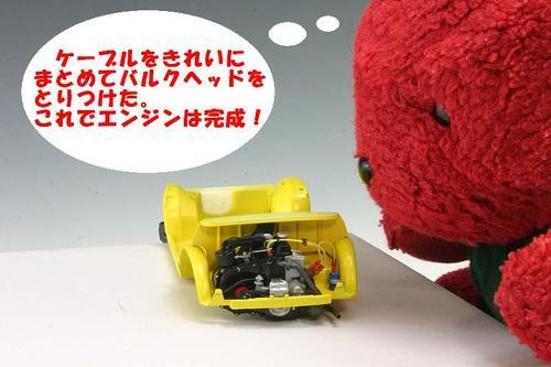 d_blog_fiat_065_01.JPG