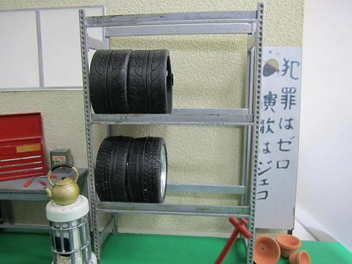 garage_029.JPG
