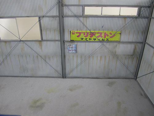 garage_059.JPG