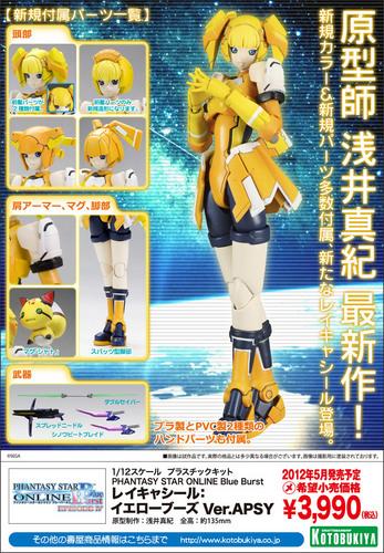 yellowboze_05.jpg
